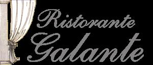 Galantelogo